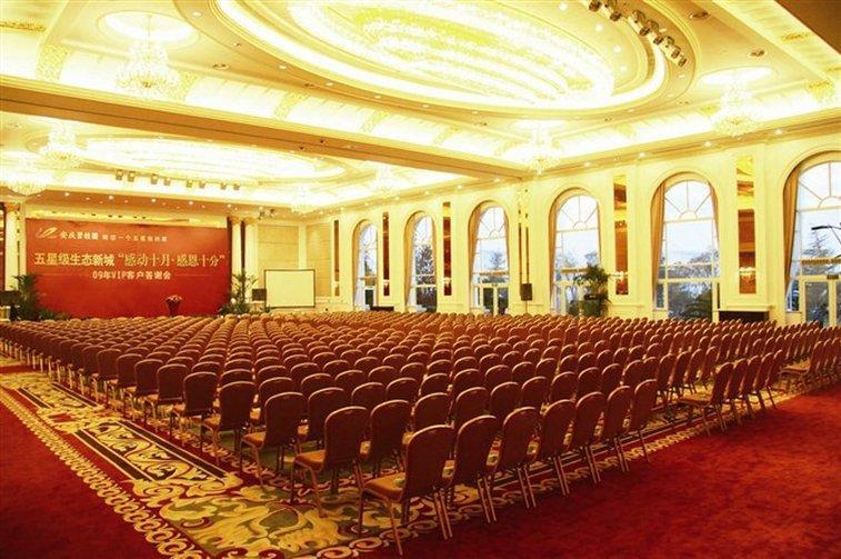 Country Garden Phoenix Hotel Yangjiang