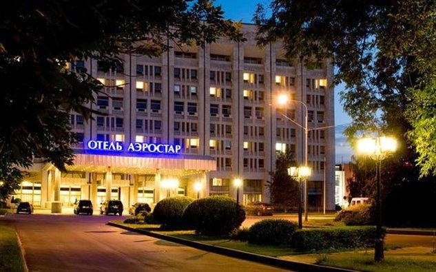 โรงแรมแอโร่สตาร์ มอสโคว