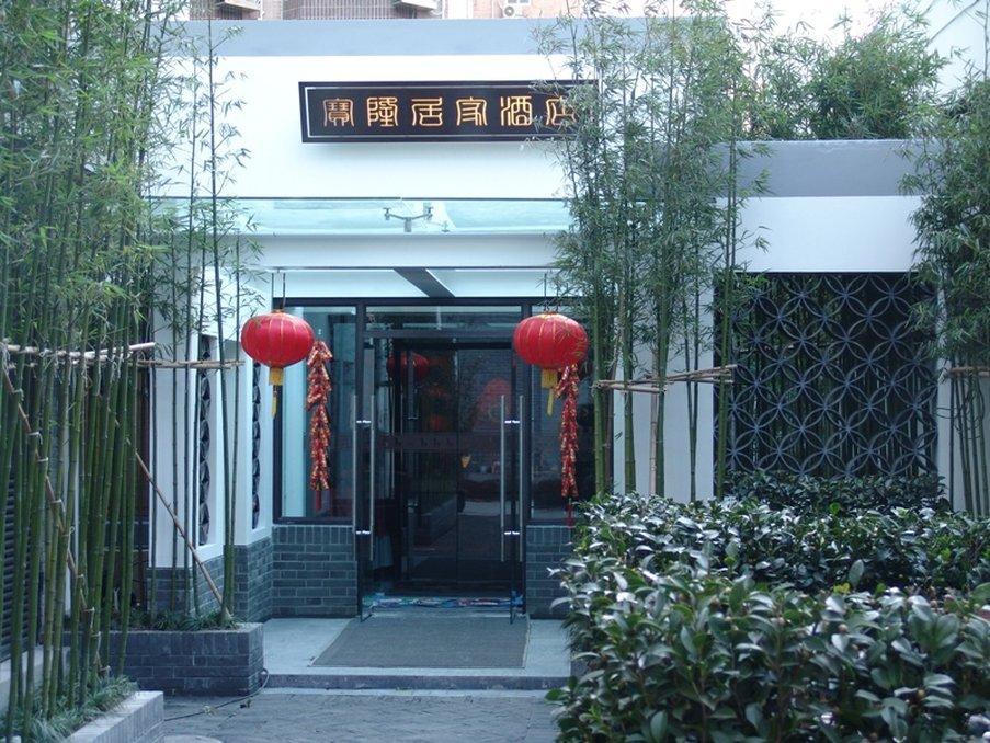 Baolong Homelike Hotel Shanghai Henglong