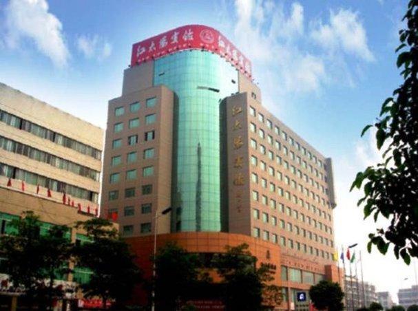 レッド サン ホテル 温州 (红太阳宾馆温州)