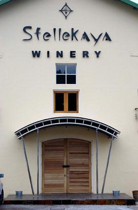 Stellekaya Winery