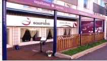 Ravintola Sauraha