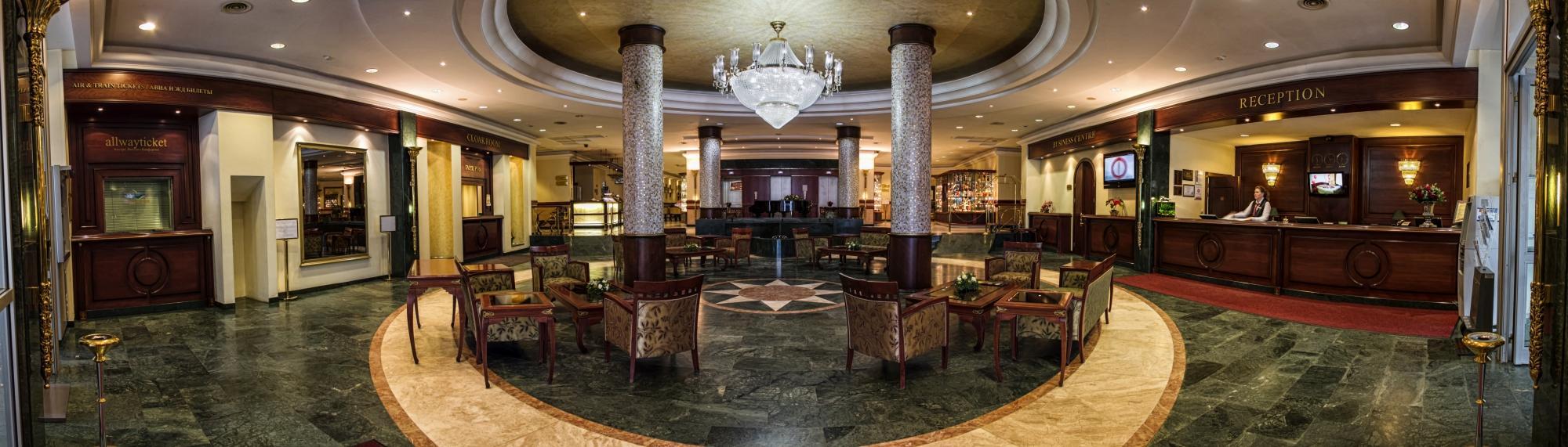 Ring Premier Hotel