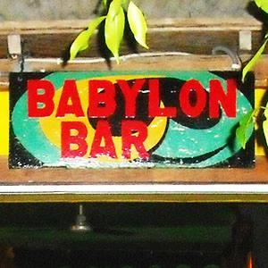 ‪Babylon Bar‬
