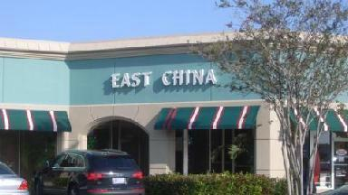 East China Kitchen