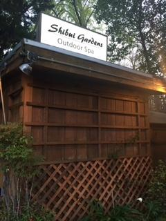Shibui Gardens Outdoor Spa
