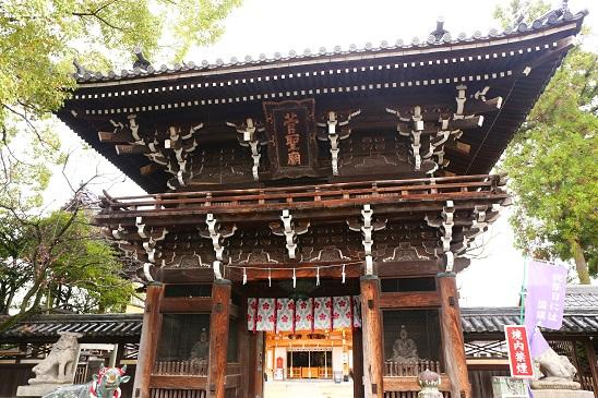 ‪Sugawara Shrine‬