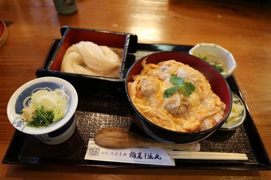 Nanadai Sato Yosuke Yuzawa