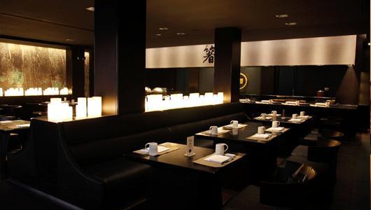 Hashi Japanese Cuisine
