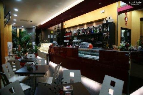 Caffetteria Amaro Dolce