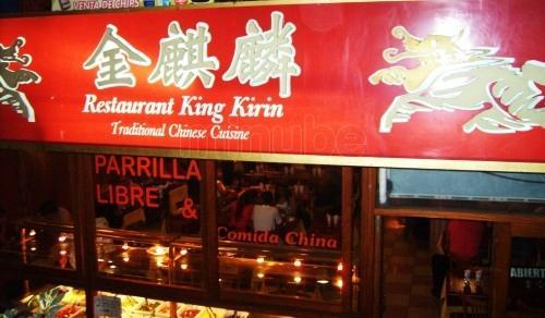 Restaurant King Kirin