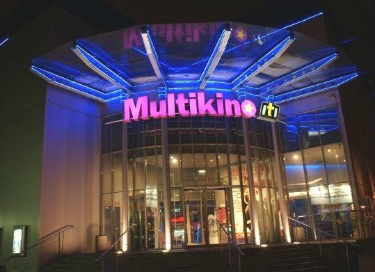 ‪Multikino - Cinema Center‬