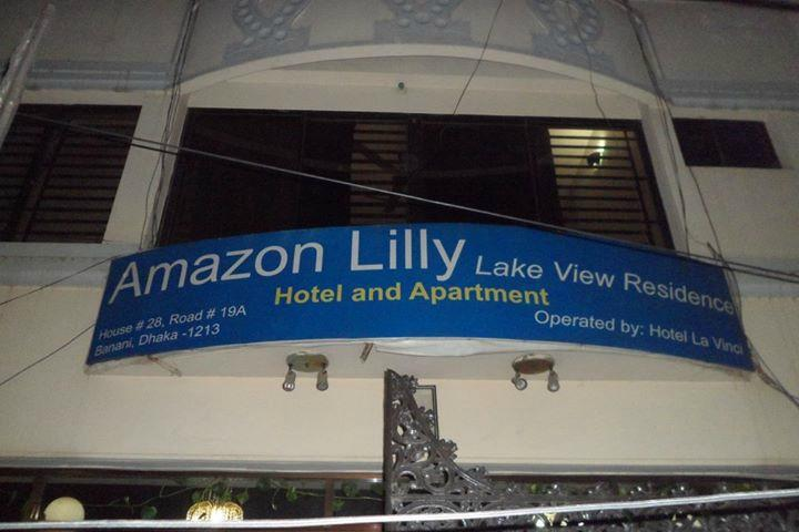 Amazon Lilly Lake View Residence
