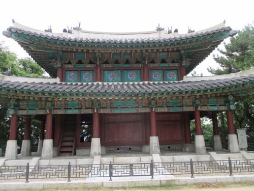 Jaseongdae Park