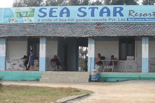 Sea Star Resort