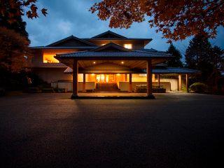 Ryuguden Hotel