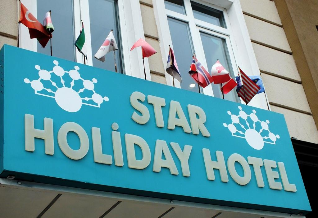 ‪Star Holiday Hotel‬