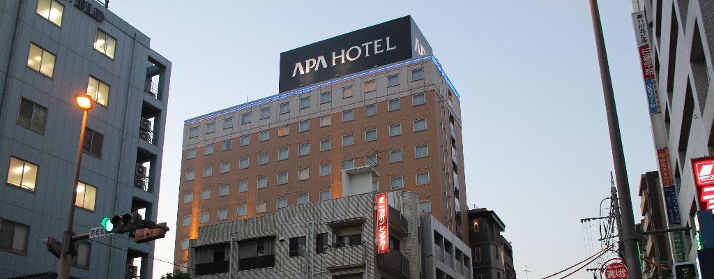 아파 호텔 가고시마쓰오-에키마에