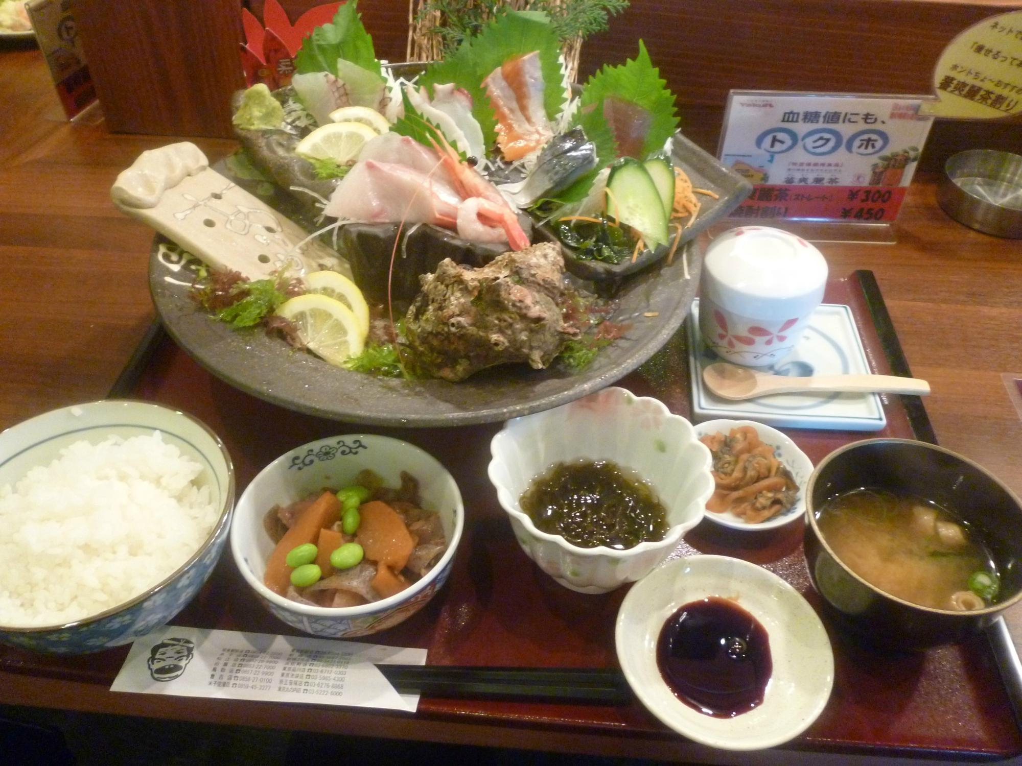Things To Do in Kappo, Restaurants in Kappo