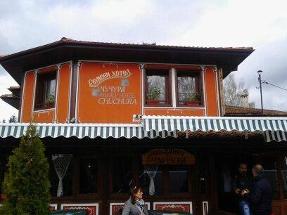 Chuchura Family Hotel