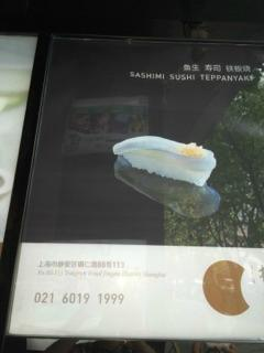 Teng Japanese Restaurant
