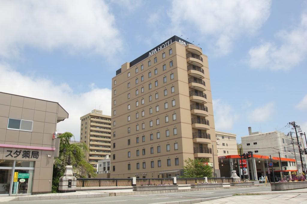 APA Hotel Akita Senshukoen