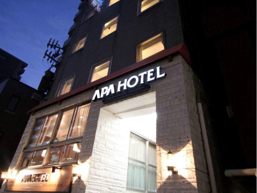 โรงแรมอาป้า นีงะตะ ฮิกาชินากาโดริ