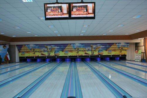 Pardis bowling