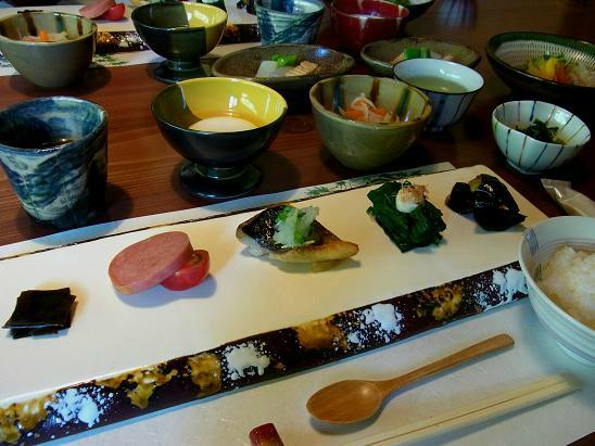 Kusayane no Yado Bettei Yumuta