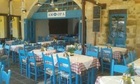 Amphora Taverna