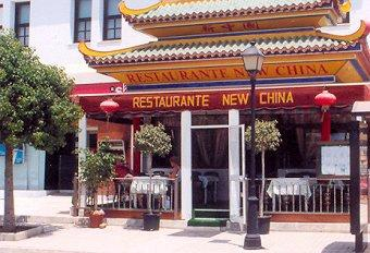 ‪New China Restaurant‬