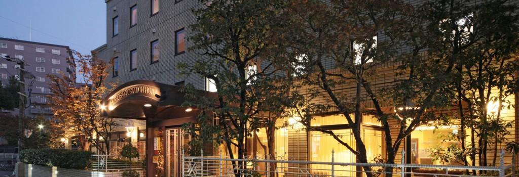 Shin-Osaka Station Hotel