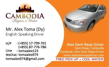 Alex Siem Reap Driver