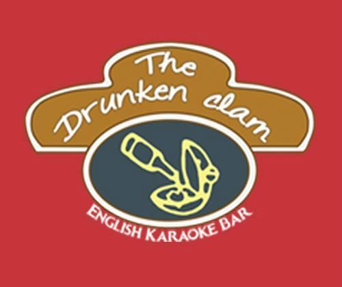 The Drunken Clam