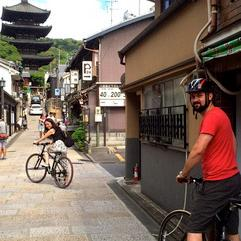 Cycle Kyoto