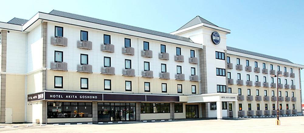 Hotel Akita Goshono
