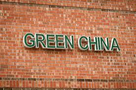 Green China Restaurant