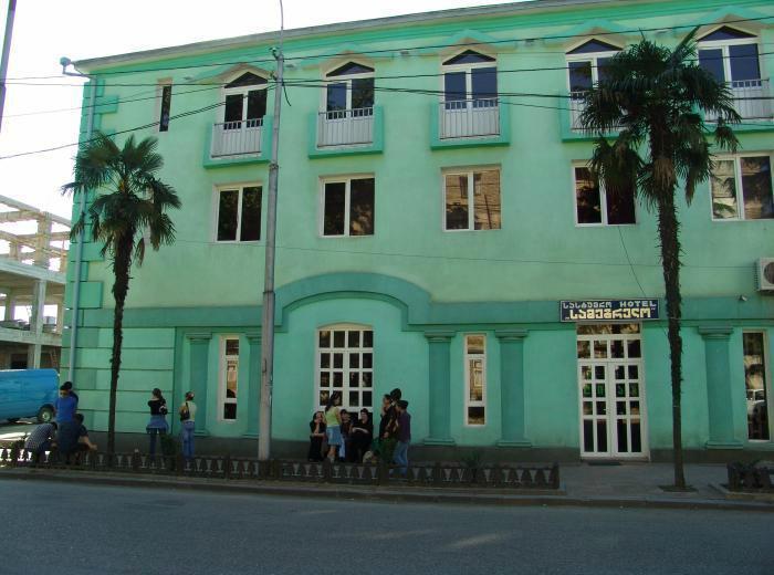 Samegrelo Hotel