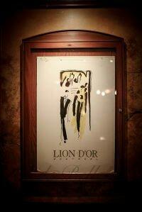 Cabaret le Lion d'Or