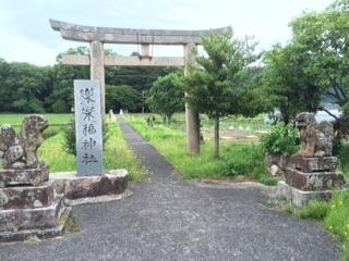 Sasafuku Shrine