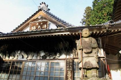 Tsubakido - Henshoin