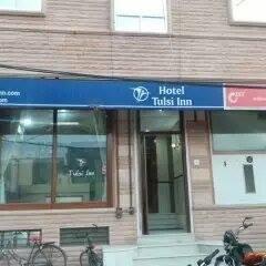 Tulsi Inn Hotel
