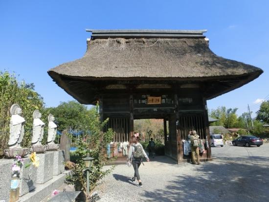 Kataisan Dojido Temple - No. 22 Fudasho