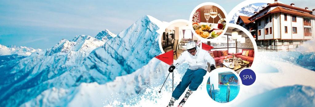 皮林河滑雪及溫泉酒店