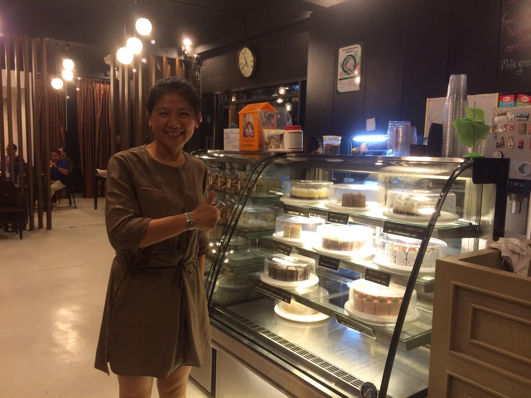 Sang Fah Restaurant