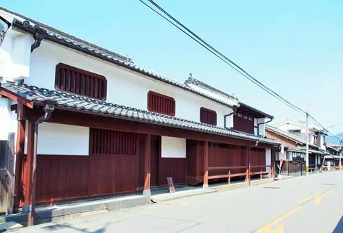 Former Kubota Family Residence