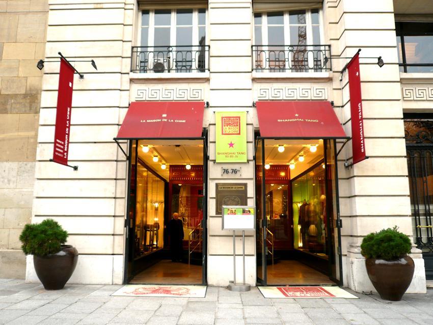 La maison de la chine paris saint germain des pres - Maison de la chine boutique ...
