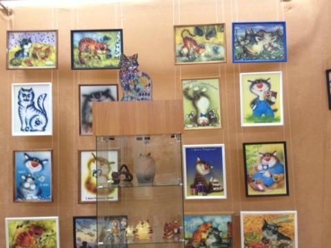 Kurganinsk Fine Arts Museum