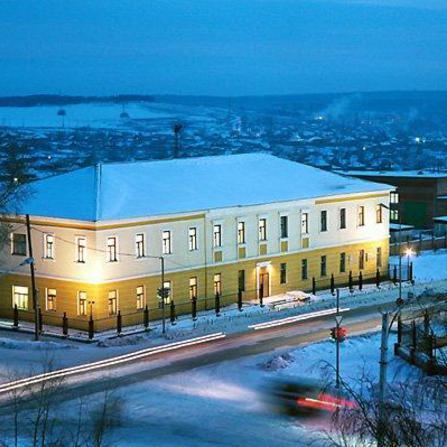 Fedorovskiy Geological Museum