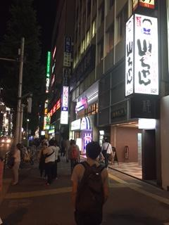 Sekai No Yamachan Shinjuku Yasukuni Doori